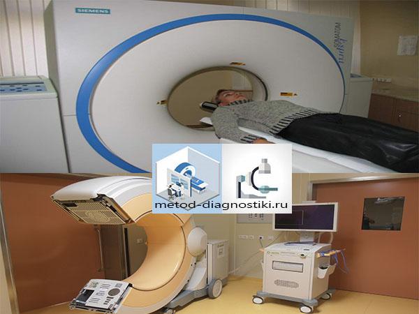 пациент в открытом томографе