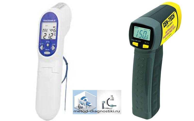 преимущества инфракрасных термометров