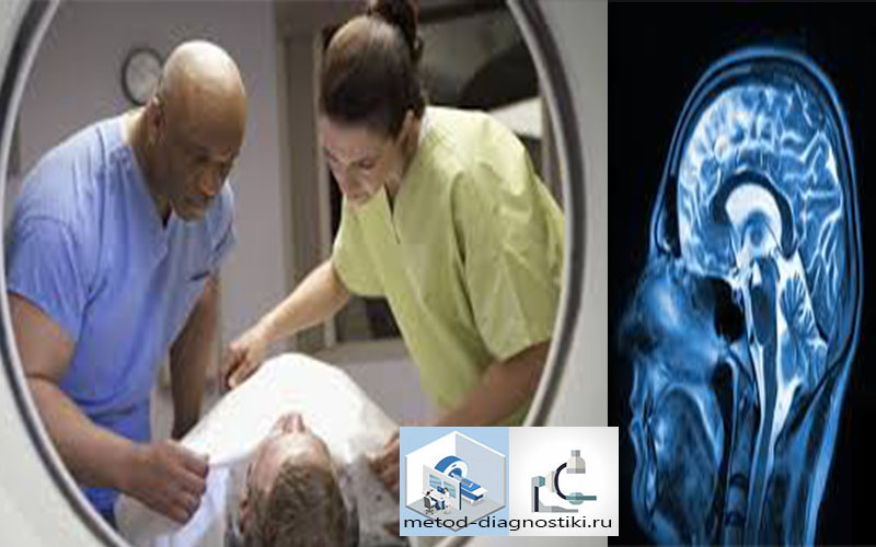 подготовка пациента к томографии