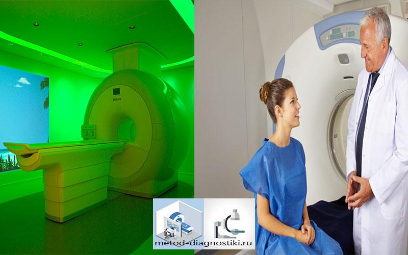 девушка готовится пройти томографию