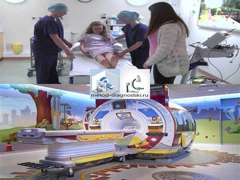 томограф в детской больницу