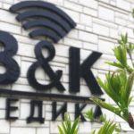 Медицинский центр B&K Медика, расположенный в Абакане